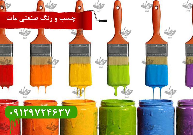قیمت رنگ پلی اورتان پارس اشن